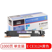 埃特(elite_value) E CE312A 黄色硒鼓 (适用惠普 Color LaserJet CP1025/M175/M275MFP)