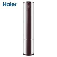 海尔(Haier)3匹 变频 冷暖 二级能效 自清洁 圆柱空调柜机 KFR-72LW/09UCP22AU1