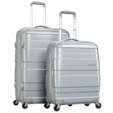 美旅AmericanTourister旅行箱拉杆箱家庭旅行三件套92Q*25004银色