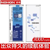 诺希 三星NOTE4电池 三星电池/手机电池 适用于三星N9100/N9109W/N9108V/N9106V/N9106W