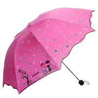 大地走红 韩版荷叶边三折晴雨伞 防晒三折雨伞 D373红色