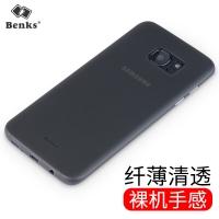 邦克仕(Benks)三星S7 edge手机壳 棒棒糖系列 三星S7 edge保护壳/手机套 磨砂透薄 神秘黑
