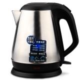 得力(deli) 0763 办公家用电水壶 食品级不锈钢电热水壶 1.5L 自动断电