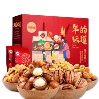 百草味 8袋裝零食干果組合 夏威夷果 堅果炒貨禮盒1358g/盒