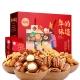 百草味 8袋装零食干果组合 夏威夷果 坚果炒货礼盒1358g/盒