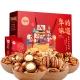 百草味 9袋装零食混合干果 夏威夷果 坚果炒货礼盒1538g/盒