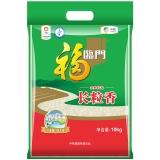 福临门 东北大米 金典长粒香大米 中粮出品 大米 10kg