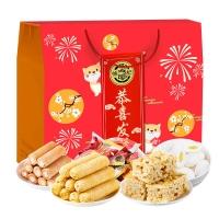 徐福记 新年愿望礼盒 新年送礼礼盒礼箱过年货糖果糕点零食大礼包福利团购1400g