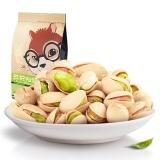 三只松鼠坚果炒货休闲零食特产无漂白开心果225g/袋