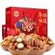 百草味 坚果大礼包 全家的年夜饭8袋装零食干果组合 夏威夷果 喜团圆年货礼盒1430g/盒