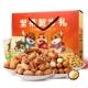 三只松鼠 年货零食礼盒 碧根果夏威夷果腰果 坚果大礼包活力橙1208g