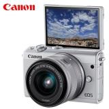 佳能(Canon)EOS M100 微單電可換鏡相機(15-45鏡頭白色套機)(2420萬像素 觸控翻轉LCD 全像素雙核對焦)