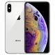 Apple iPhone XS (A2100)  256GB 银色 移动联通电信4G手机