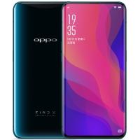 OPPO Find X冰珀蓝 8GB+256GB 全网通 移动联通电信全网通4G 双卡双待手机