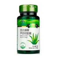 百合康牌芦荟软胶囊,500mg/粒×100粒