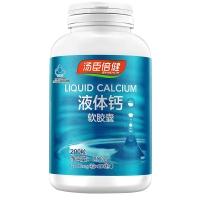 液体钙软胶囊(汤臣倍健),200g(1000mgx200粒)