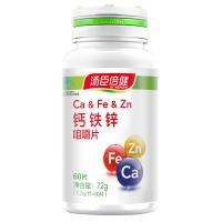 钙铁锌咀嚼片,72g(1.2gx60片)