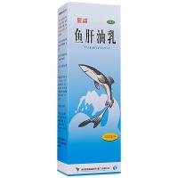 鱼肝油乳(乳白鱼肝油),500ml