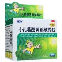 小儿氨酚黄那敏颗粒,6gx10袋