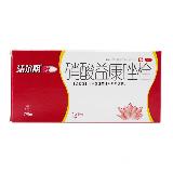 硝酸益康唑栓(洁尔阴),150mgx6枚