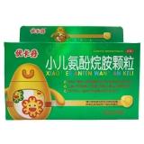 小儿氨酚烷胺颗粒(优卡丹)6gx16袋