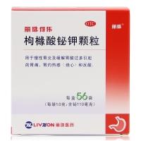 枸橼酸铋钾颗粒(丽珠得乐),1.0g:110mgx56袋