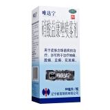 硝酸益康唑喷雾剂(唯达宁),80ml(1%)
