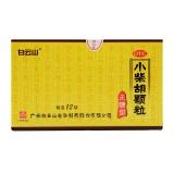 小柴胡颗粒,4gx12袋(无糖型)