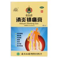 消炎鎮痛膏,7cmx10cm2貼x2袋