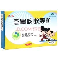 感冒咳嗽顆粒,5gx10袋(兒童型)