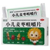 小儿麦枣咀嚼片 ,0.45gx12片x3板