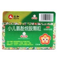 小儿氨酚烷胺颗粒(优卡丹),6gx10袋