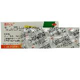 盐酸西替利嗪片(比特力),10mgx8片x2板