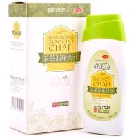 姜黄消痤搽剂,30ml