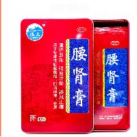 腰肾膏,7cmx10cmx12 贴(铁盒)