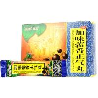 加味藿香正气丸,6gx10袋(浓缩丸)
