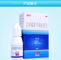 克林霉素甲硝唑搽剂(痤康王),20ml