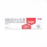 糠酸莫米松乳膏(艾洛松)10g(5mg:5g)