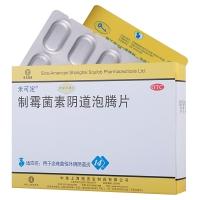制霉菌素阴道泡腾片(米可定),10万Ux14片