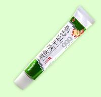 糠酸莫米松凝胶,10g(5g:5mg)