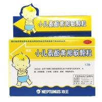 小儿氨酚黄那敏颗粒,12包(复方125mg:0.5mg:5mg)