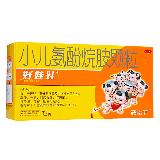 (2016.4.14董总签字下架)小儿氨酚烷胺颗粒,4g*12袋