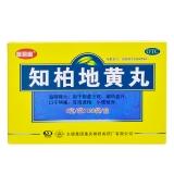 知柏地黄丸,6gx20袋(水蜜丸)