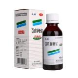 百咳静糖浆,100ml(低糖)