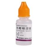 克霉唑溶液,8ml:0.12g(1.5%)