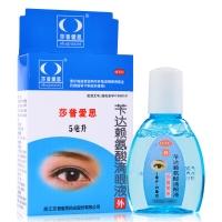 达赖氨酸滴眼液  5ml:25mg