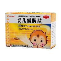 婴儿健脾散,0.5gx10袋
