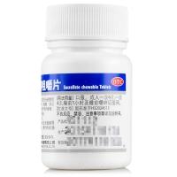 硫糖铝咀嚼片(硫糖铝片),0.25gx100片