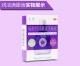 硫酸锌尿囊素滴眼液,0.1%:0.1%:8ml