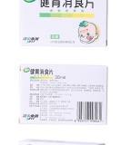 江中健胃消食片0.5gx12片x3板(小儿)